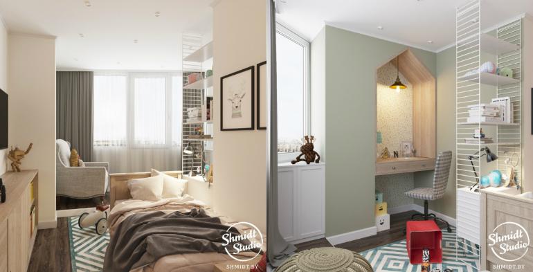 ModernHome with DelightFULL Living Room